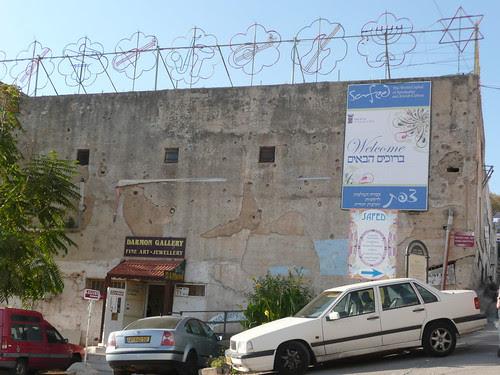 Safed  Safad