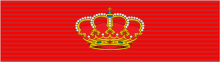 Archivo: ESP Alfonso X Orden GC.svg