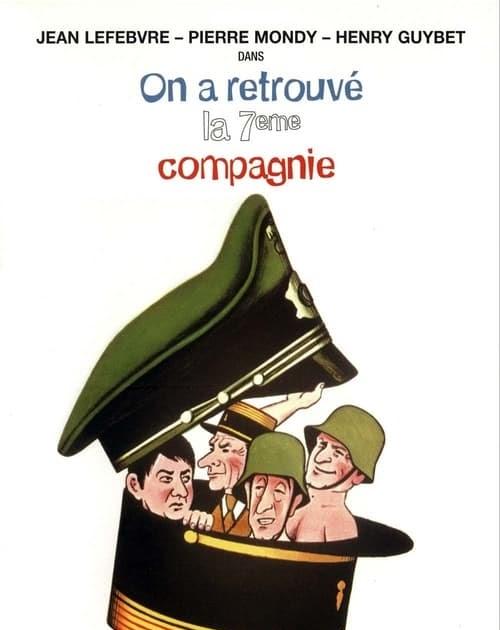 RETROUVÉ ON 7EME COMPAGNIE A TÉLÉCHARGER LA FILM