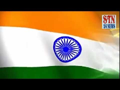 72 वे स्वतंत्रता दिवस की समस्त देश वासियों को हार्दिक शुभकामनाएं