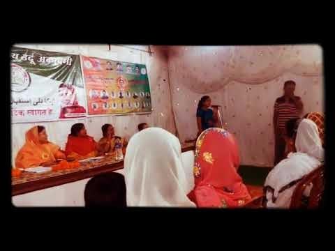 """मैडम इस नगर पंचायत में मुस्लिमों की कोई नहीं सुनता""""उर्दू अकादमी के कार्यक्रम में जमकर हुई शिकायत।"""