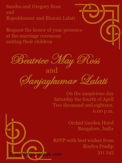 Indian Wedding Invitation Wordings For Friends