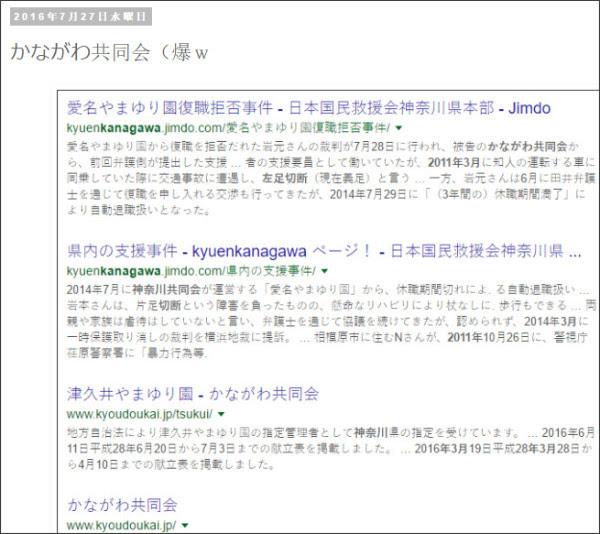 http://tokumei10.blogspot.com/2016/07/blog-post_230.html