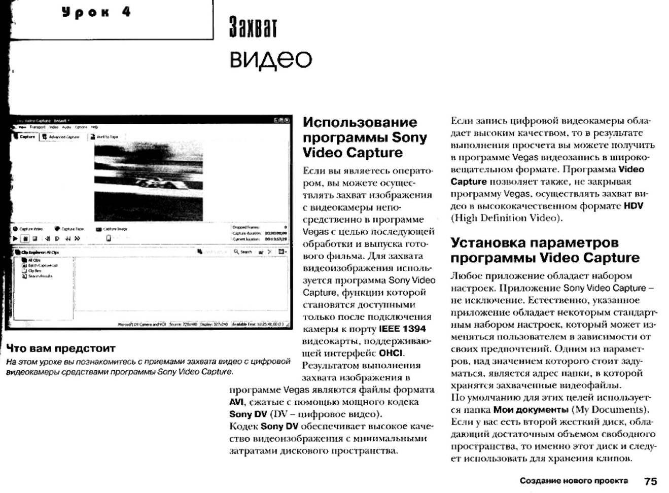 http://redaktori-uroki.3dn.ru/_ph/12/703446750.jpg