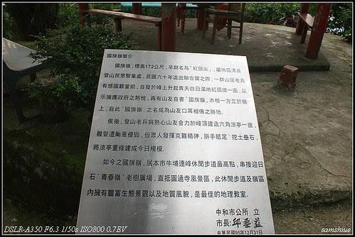 DSC02460