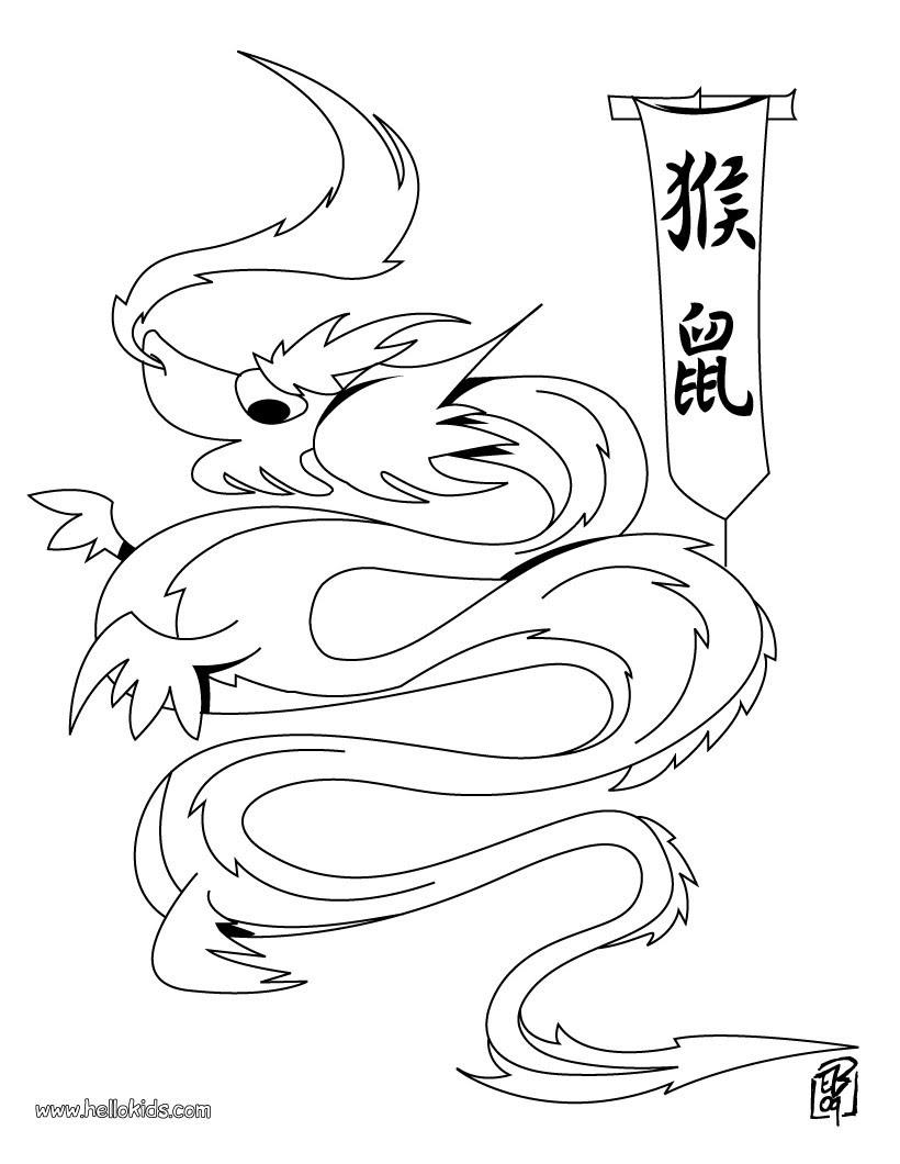 chinesische drachen ausmalbilder   top kostenlos färbung