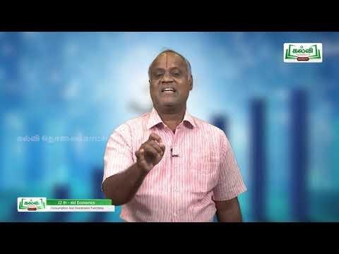 12th Economics Consumption And Investment Functions  Q&A Kalvi TV