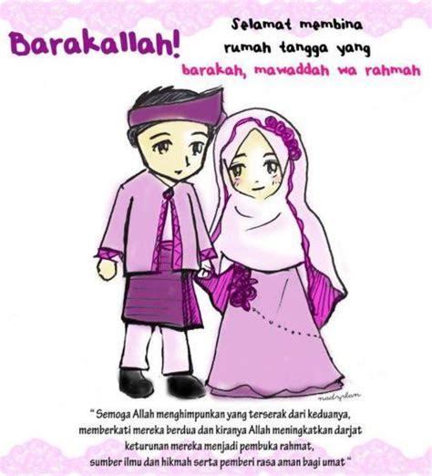 ucapan pernikahan  sahabat mantan kakak islami