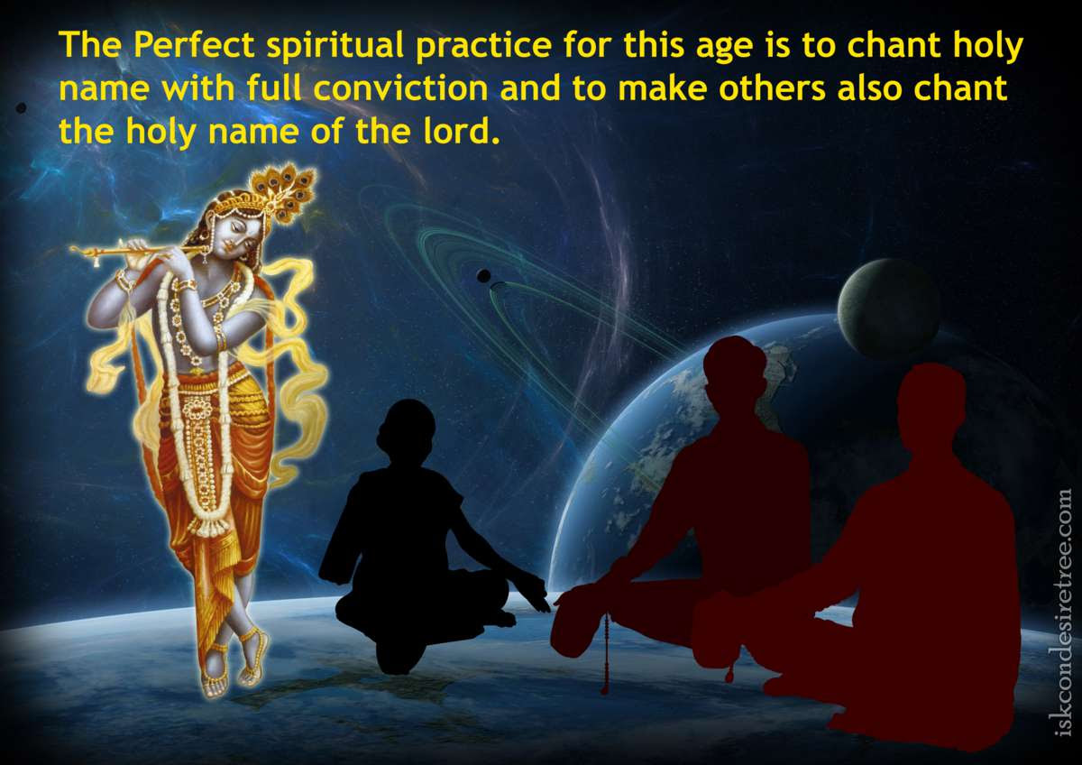 Chanting The Perfect Spiritual Practice Spiritual Quotes By