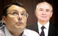 Е.Федоров и М.Горбачев. Коллаж © KM.RU