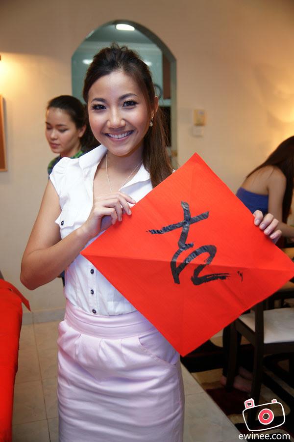 CHINESE-CALIGRAPHY-CNY-LEONARD-CHUA-9
