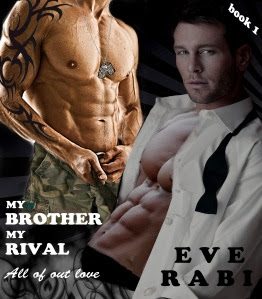 My Brother, My Rival (Book 1) (Cover 10-1-13)