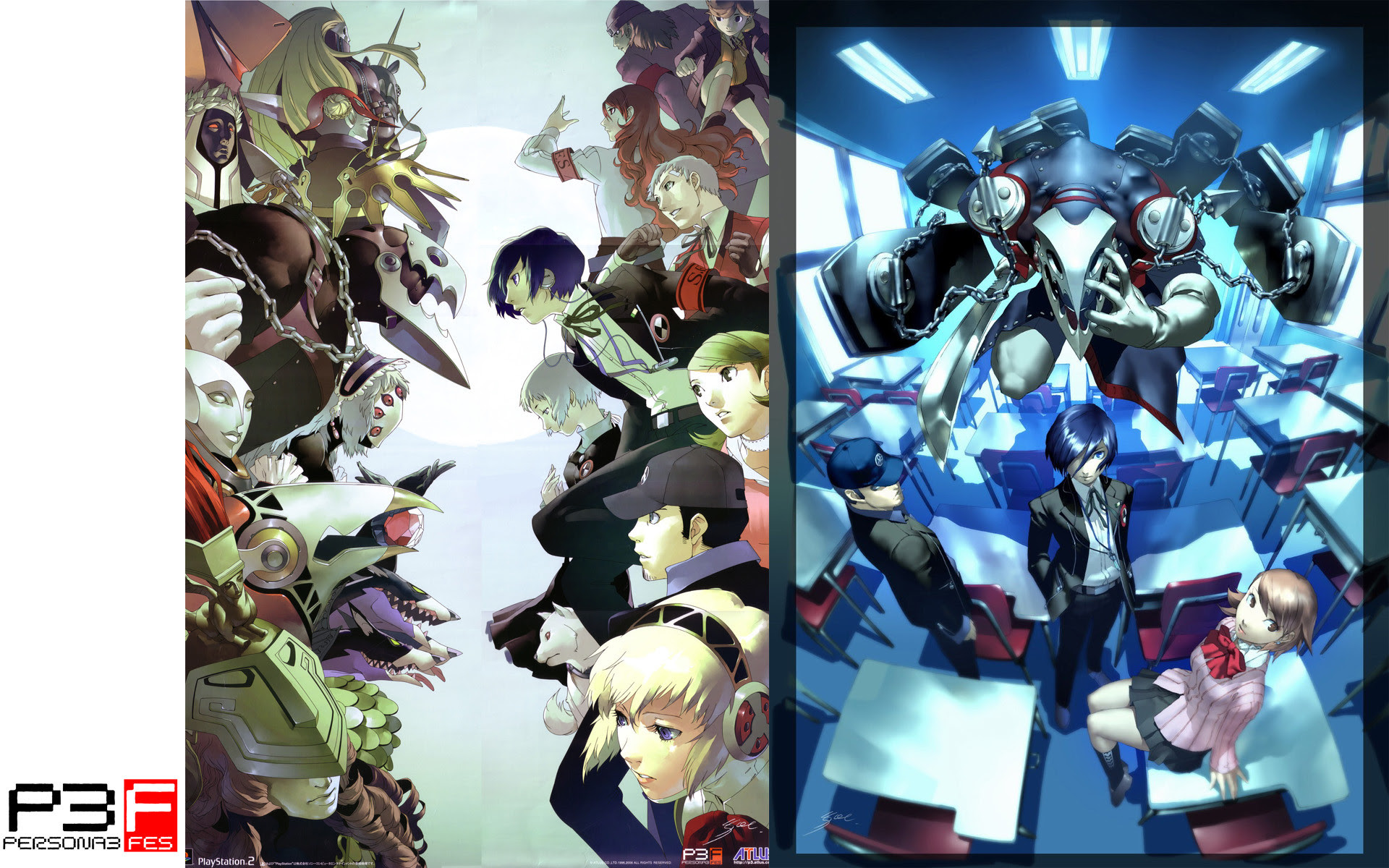Persona 3 Wallpapers 73 Images
