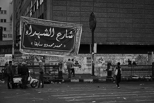 Maryrs Street (Renamed by Tahrir) by Zadokite