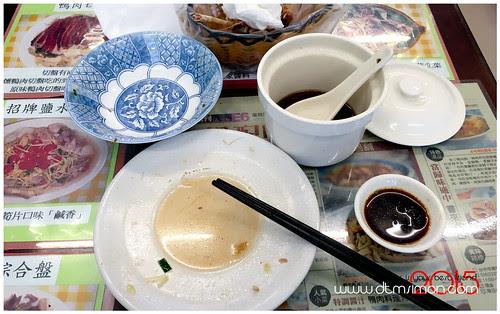 美村鴨肉飯20.jpg