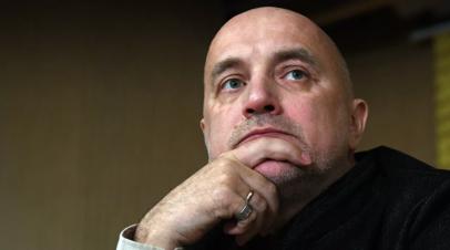 Захар Прилепин заявил о давлении на МХАТ им. Горького