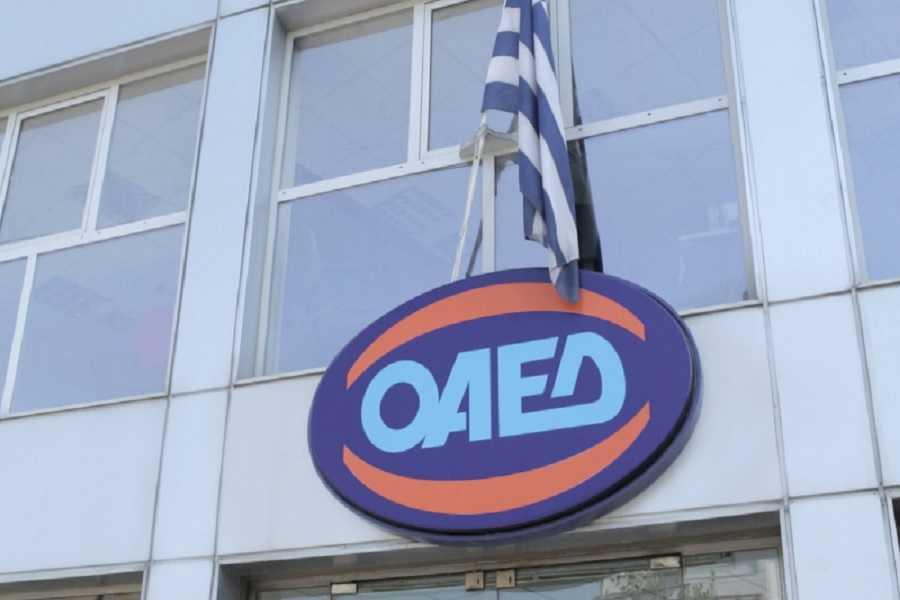 ΟΑΕΔ: Δεν θα πληρωθεί σήμερα το επίδομα ανεργίας