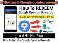 how to withdraw Google opinion rewards in paytm or bank account