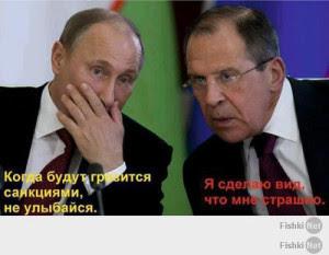 Когда будут говорить Санкции