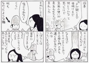 訳 うつろ 現代 ひたる 菊 語