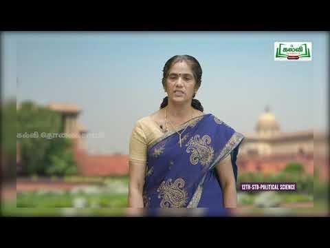 12th அரசியல் அறிவியல் அலகு 1 இந்திய அரசியலமைப்பு Kalvi TV