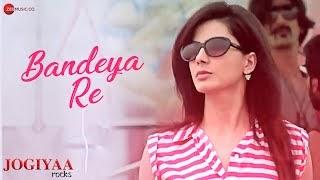 Bandeya Re Lyrics in Hindi by Altamash Faridi