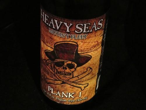 Plank bottle 03