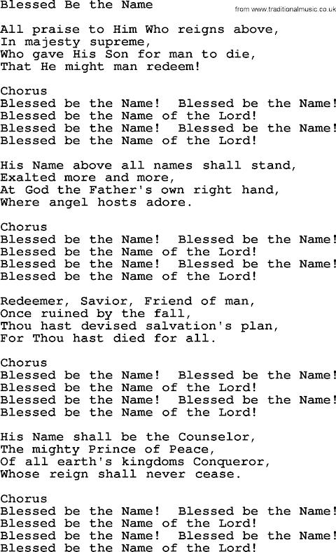 Blessed Be The Name Lyrics Hymn