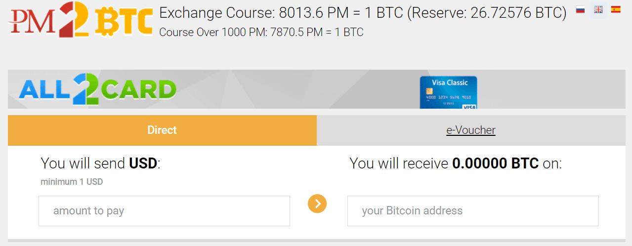 bitcoin value buy