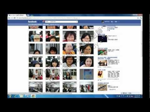 facebook課程-傑克老師