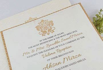Order Wedding Cards Online in Pakistan at Best price