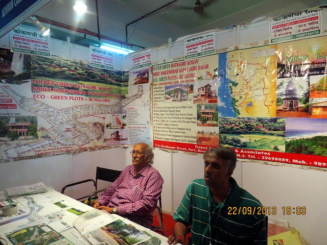 Anerao & Associates - Agrowon Green Home Expo 2013 Season 3 - Exhibition of Weekend Homes, 2nd Homes, Farm House Plots, N A Plots & Bungalow Plots  - 21st & 22nd September 2013