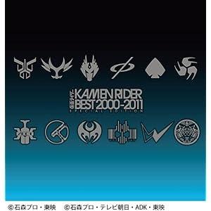 KAMEN RIDER BEST 2000-2011 SPECIAL EDITION (DVD付)