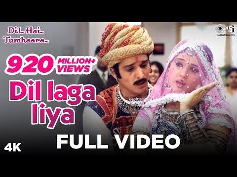 Dil Laga Liya Video Song - Dil Hai Tumhaara