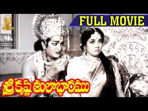 Download Tulabharam Telugu Movie Mp3 Mp4 Music Online Midi Mp3