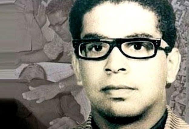 Orlando Martínez fue asesinado a los 31 años. Fuente externa.