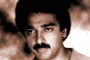 Kamal Haasan was the first actor to get paid Rs. 1 crore