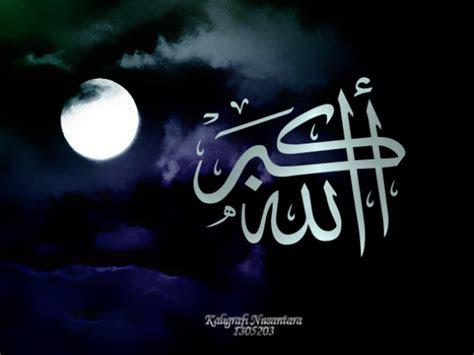 kaligrafi allahu akbar kaligrafi nusantara