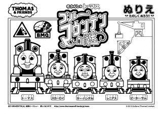 今月のトーマスステーションぬりえ情報 ソドー鉄道広報局による