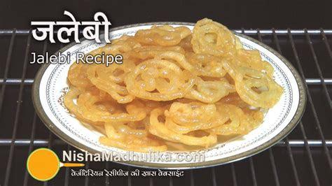 jalebi recipe video indian sweets youtube
