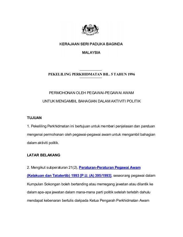 contoh surat rasmi rayuan pengurangan bayaran xmast 4