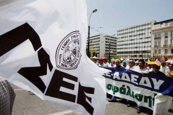 ΓΣΕΕ: Στηρίζει τον αγώνα των εργαζομένων στο Καζίνο Λουτρακίου