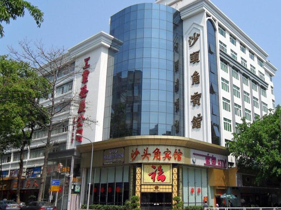 Shatoujiao Hotel Reviews