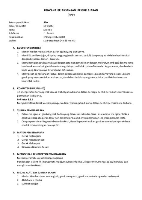 Rpp olah raga tradisional basam (SD)