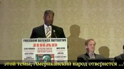 Col. Allen West in Russian