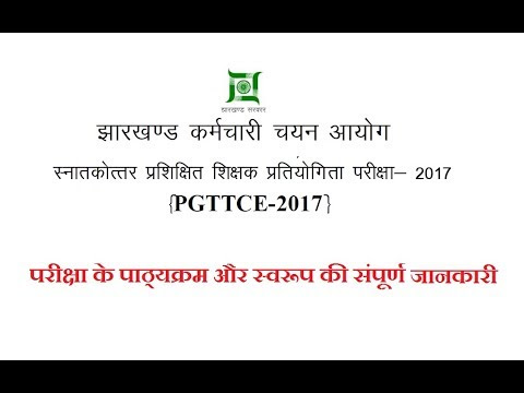 JSSC PGTTCE Notification Post Graduate Trained teacher Apply Online for 3080 Posts