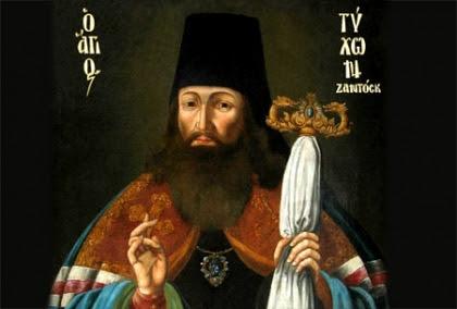 Αποτέλεσμα εικόνας για Η ιστορία μιας θαυμαστής θεραπείας από τον θυμό. Αγίου Νικολάου Βελιμίροβιτς