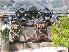 014 Demon Mask Roof Tiles Onigawara