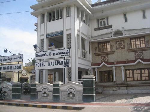 Hotel Nalapakam