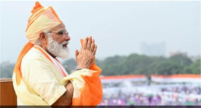 100 छात्रों को मिलेगा PM मोदी के साथ Republic Day Parade 2021 देखने का मौका